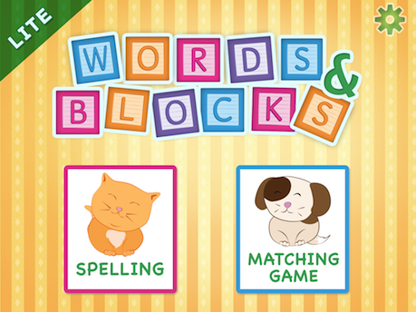 Words and Blocks home screen for choosing spelling or matching game